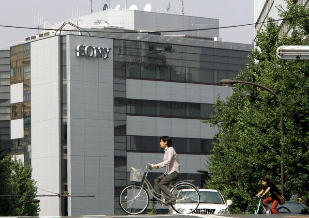 Sony Corp. headquarters building in Tokyo
