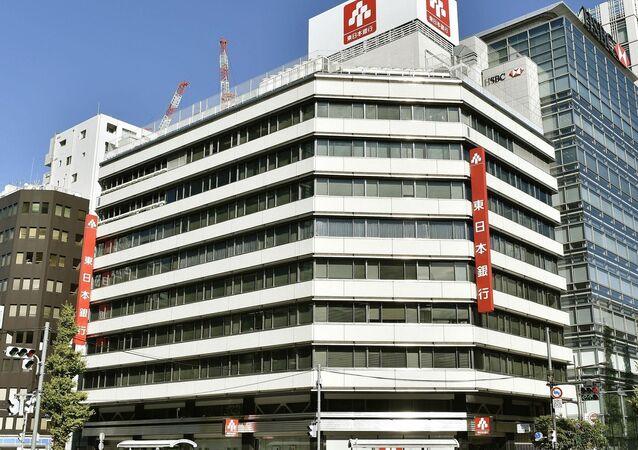 Headquarters of Higashi-Nippon Bank in Tokyo, Japan