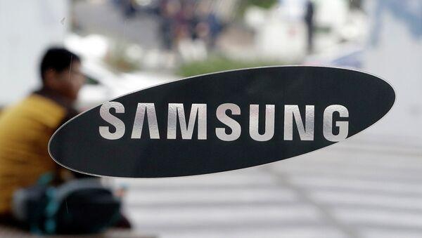 Samsung Electronics Co - Sputnik International