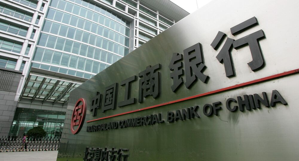 Sign is seen outside the headquarters of the Industrial and Commercial Bank of China in Beijing