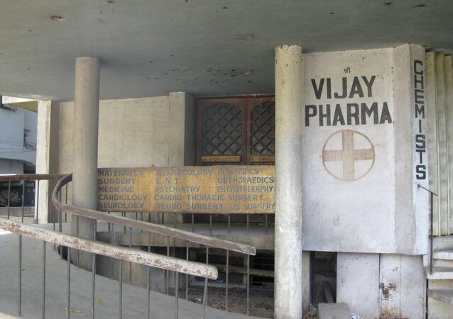 India, hospital