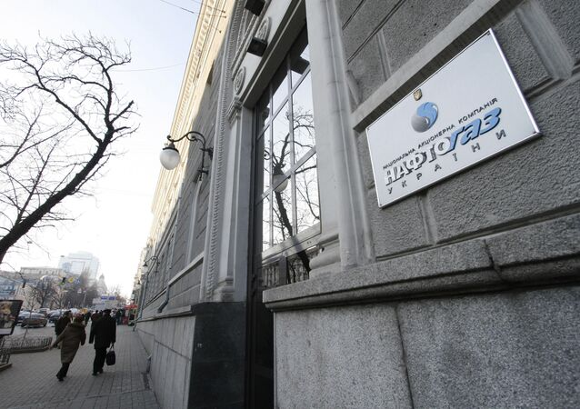 Naftogaz headquarters