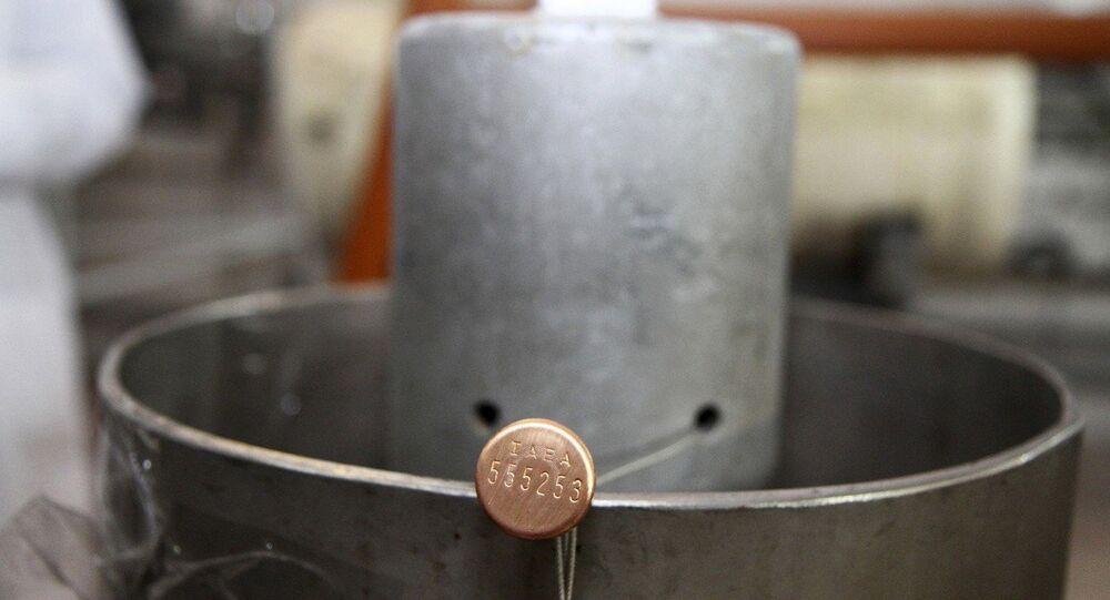 Piece of equipment at one of Iran's uranium enrichment facilities
