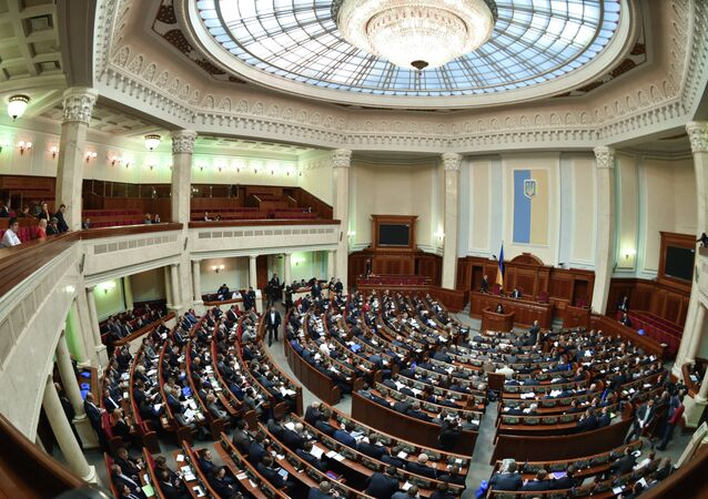 Meeting of the Ukrainian Verkhovna Rada.