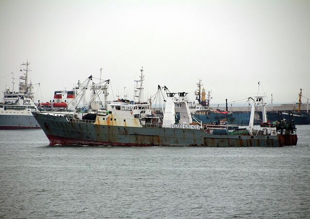 Fishing vessel Oryong 501