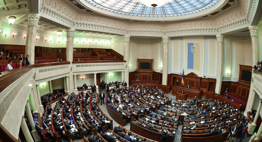 Meeting of the Ukrainian Verkhovna Rada