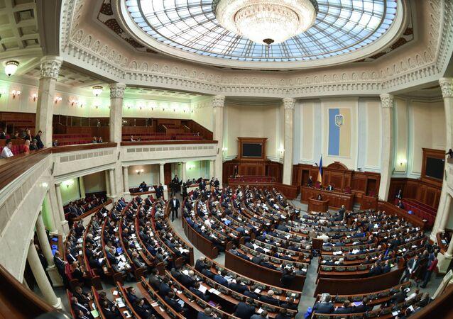 Meeting of the Ukrainian Verkhovna Rada