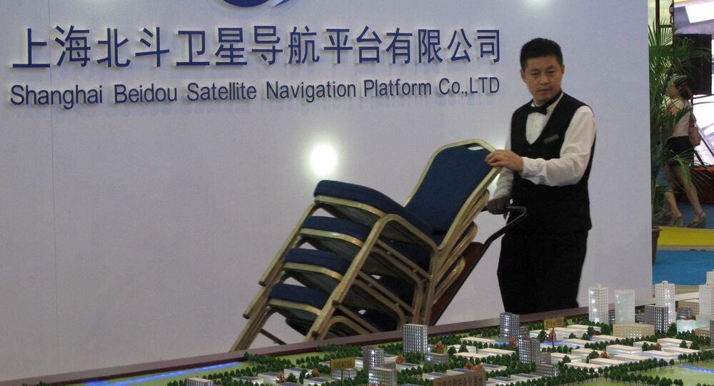 Shanghai Beidou Satellite Navigation Platform Co. Ltd