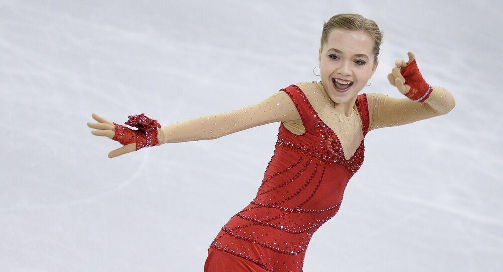 Figure Skating contest