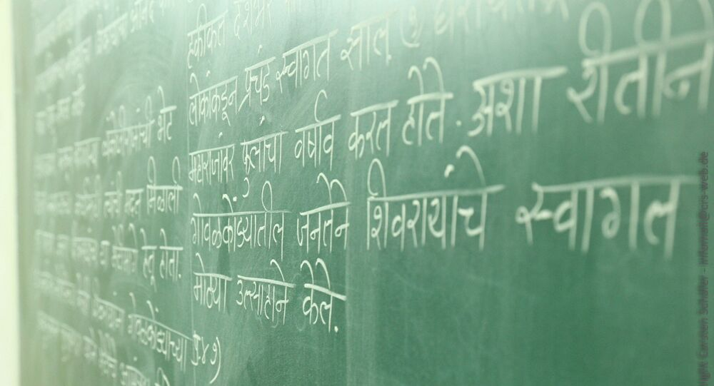 Black Board in an Indian school