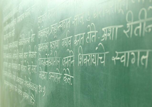 Black Board in an Indian school