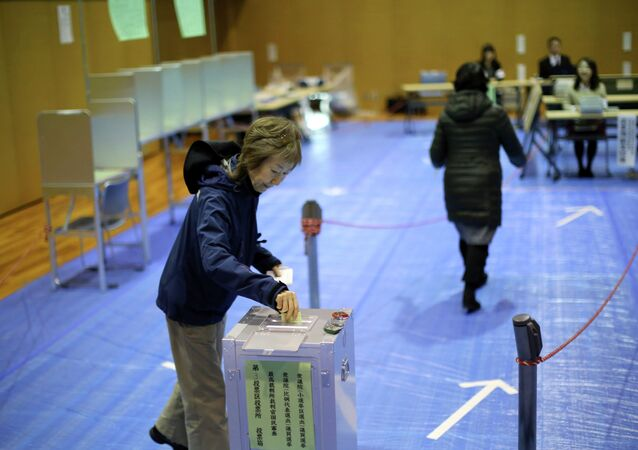 Japan's parliamentary elections