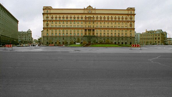 Federal Security Service building in Moscow - Sputnik International