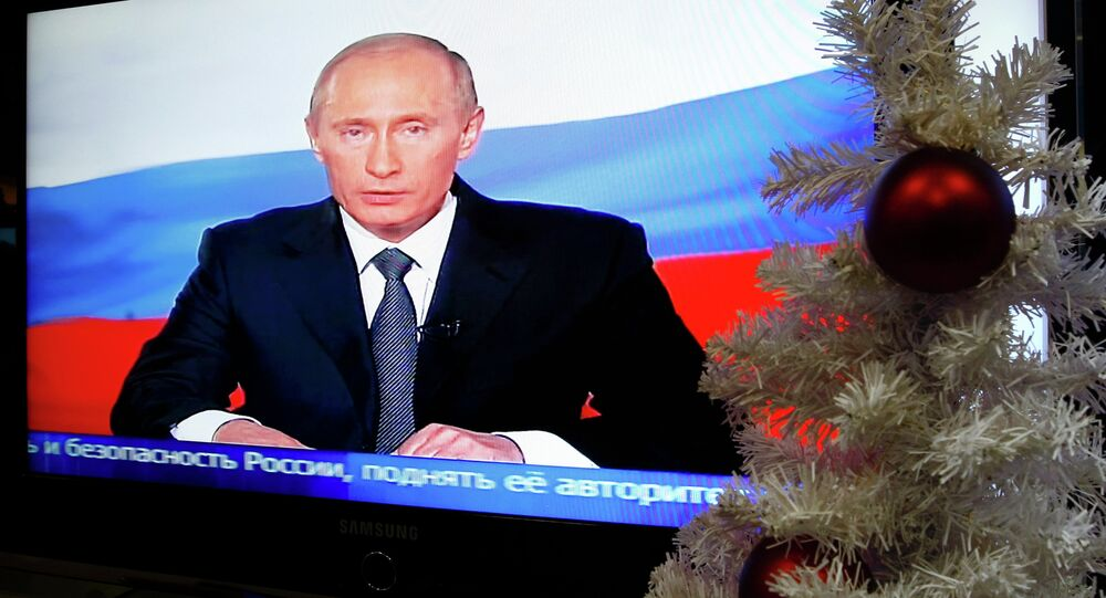 Broadcasting a television address by President Vladimir Putin to citizens of Russia