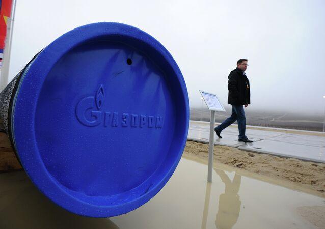 South Stream construction kicks off