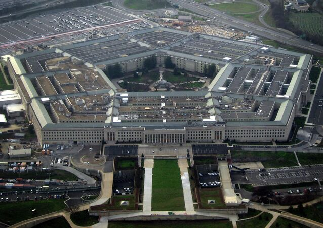 The US Department of Defense has backed away from an earlier planned project to assemble a large espionage network after the proposal failed to secure enough support from the US Congress
