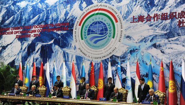 Vladimir Putin attends SCO summit in Dushanbe - Sputnik International