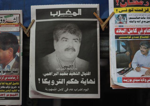 Tunisian politician Mohamed Brahmi
