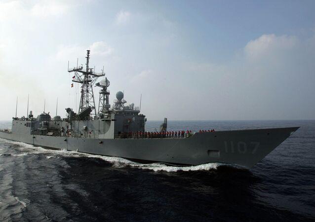 Perry-class frigate