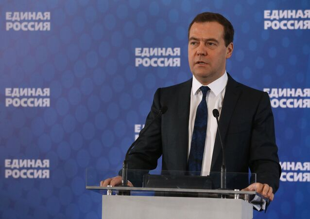 Dmitry Medvedev attends meeting of United Russia Party's Supreme and General Councils