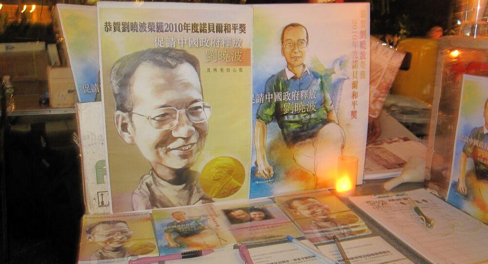 Candlelight vigil for Liu Xiaobo
