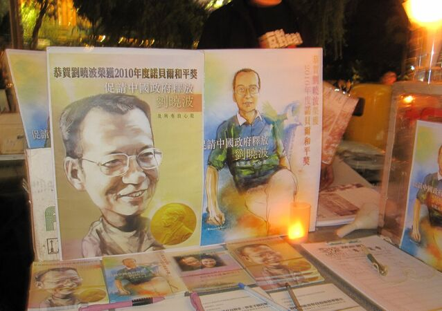 Candlelight vigil for Liu Xiaobo