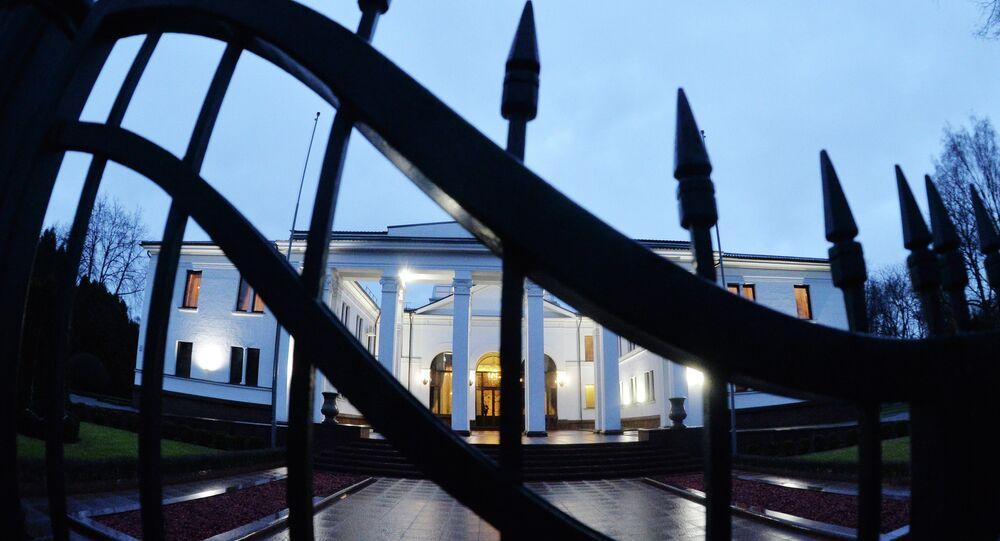 Ukraine Contact Group meets in Minsk