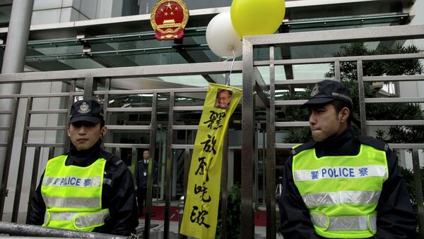 Pro-democracy protesters hold signs and posters of jailed Chinese Nobel Peace Prize laureate Liu Xiaobo (R) and his wife Liu Xia (C) during a protest outside the Chinese liaison office in Hong Kong - Sputnik International