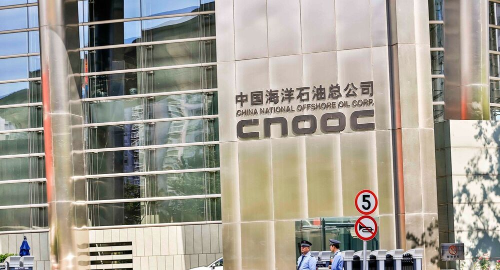 China National Offshore Oil Corp.