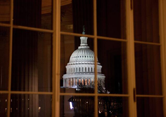 US Senate building.