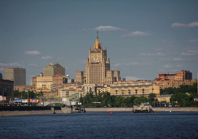 The Russian Ministry for Foreign Affairs