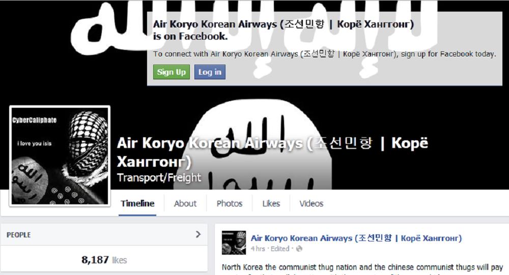 Air Koryo Korean Airways (조선민항   Корё Ханггонг) is on Facebook.