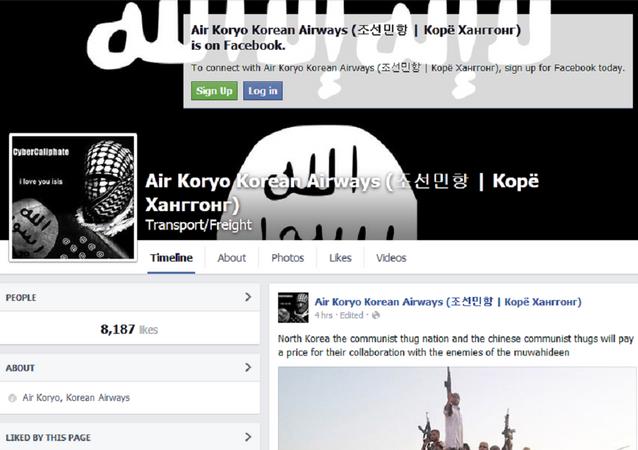 Air Koryo Korean Airways (조선민항 | Корё Ханггонг) is on Facebook.