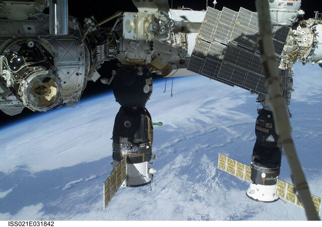 A portion of the Russian segment of the International Space Station