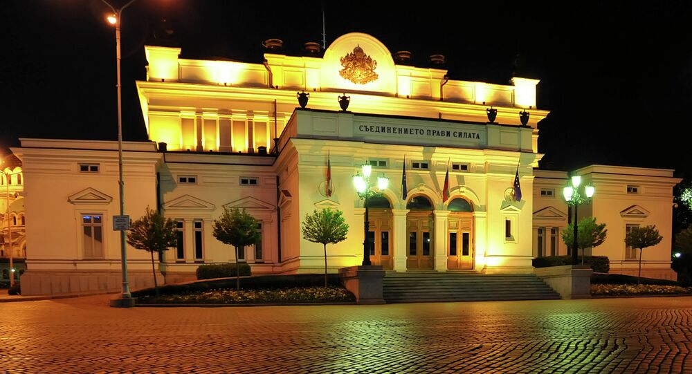 The Parliament House in Bulgaria