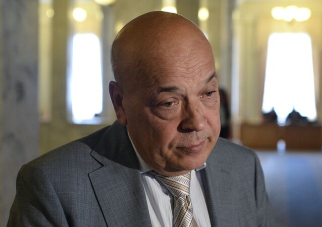Head of the Luhansk Regional State Administration Gennady Moskal