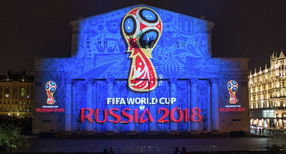 Official emblem of 2018 FIFA World Cup Russia unveiled