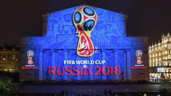Official emblem of 2018 FIFA World Cup Russia unveiled - Sputnik International