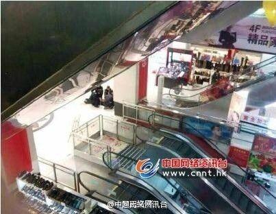 NW China mall