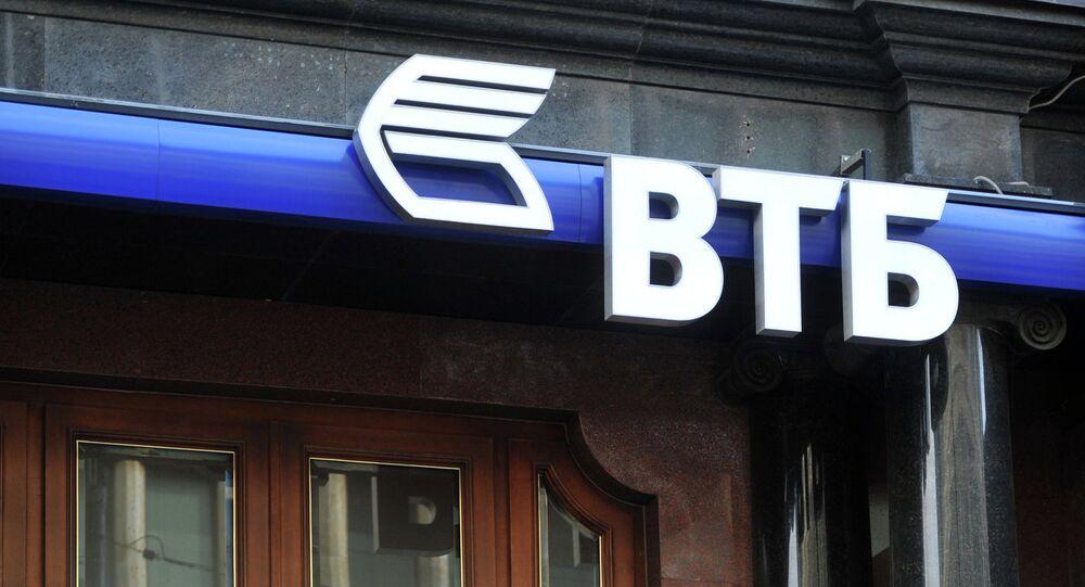 VTB (Vneshtorgbank) head office