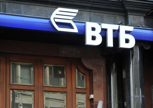 VTB (Vneshtorgbank) head office