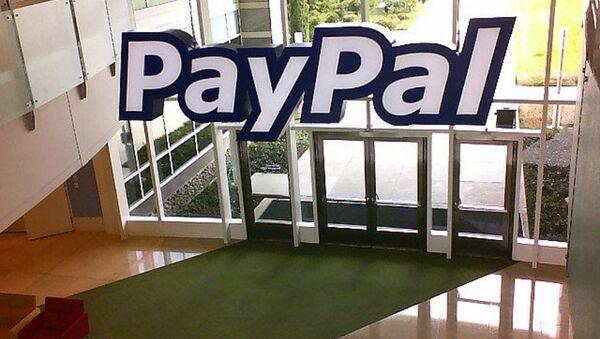 PayPal - Sputnik International
