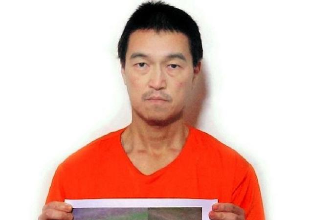 New video purports slaying of hostage Yukawa; hostage Goto pleads for life in prisoner swap