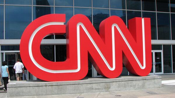 Outside CNN Center - Sputnik International