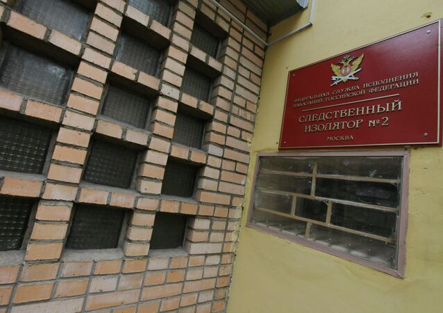 A woman from Russia's Smolensk has been detained on suspicion of spying for Ukraine