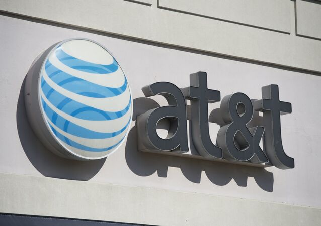 An AT&T cellphone store is seen in Springfield, Virginia