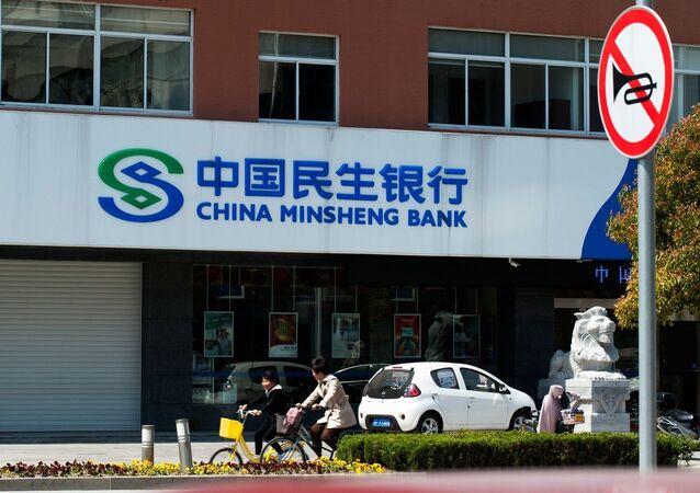 China Minsheng Bank