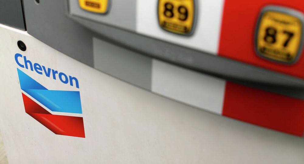 Energy giant Chevron has said it is abandoning natural gas exploration in Poland's shale formations