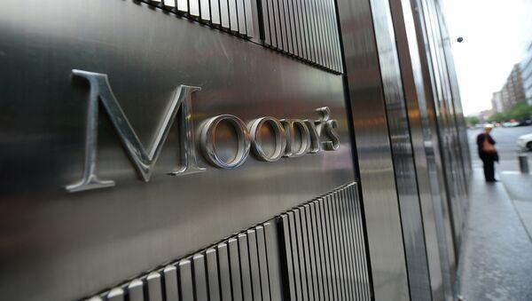 Moody's  - Sputnik International