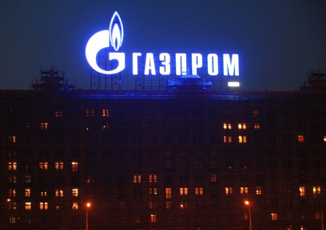 The Chinese Dagong Global rating agency has given Russian energy giant Gazprom the AAA long-term issuer credit rating